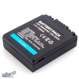 Baterija Panasonic CGA-S002, CGR-S002