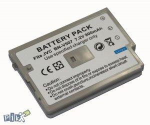 Baterija JVC BN-V507