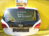 Dijelovi Gepek Opel Meriva 12
