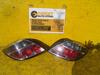 Dijelovi Stopka Lijeva Desna Opel Astra H