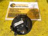 Dijelovi Ventilator Kabine Citroen C3 07