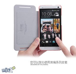 KLD England futrola za HTC One M7