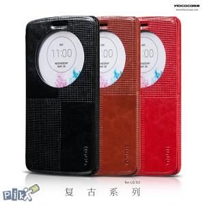 HOCO Crystal series kožna futrola za LG G3 dvije boje