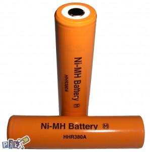 Industrijska Baterija NI-MH HHR 380A 1,2v 3800