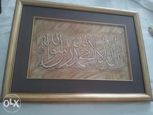 Levha kaligrafija
