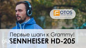 SLUSALICE SENNHEISER HD205