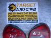 Stop Svijetlo Lijevo Desno Audi A3 2000