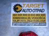 Stop Svijetlo Desno Chevrolet Kalos 2004